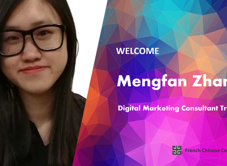 We are pleased to welcome Mengfan Zhang as our new Trainee Consultant