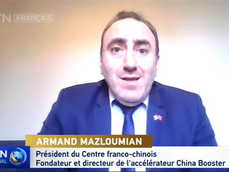 CIIE 2020 -  Opportunités pour les entreprises françaises - Interview CGTN TV, Armand Mazloumian