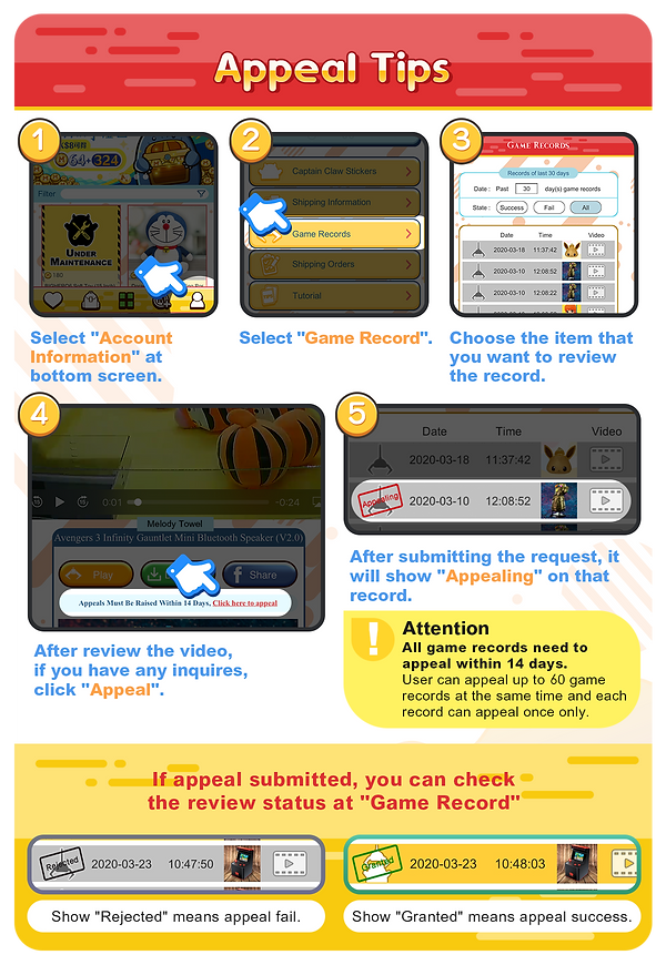new_ENG_tutorial_appeal_note_V4.png