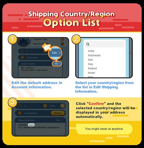 Tutorial_國家地區的選項更新_EN.png