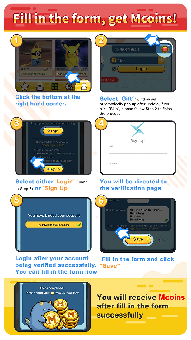 Tutorial_Free-coins-for-fill-in-acct-inf