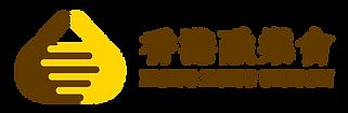 Unison logo 2016-01 (1).png