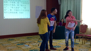 Nothing About Us Without Us: Participatory Training Workshop on Disability Rights, Wuhan, China