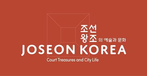 Joseon Korea: Court Treasures and City Life