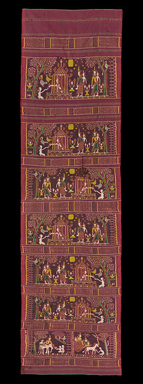 Extremely rare 1900-1920 Vertical Pidan, religious ceremonial hanging