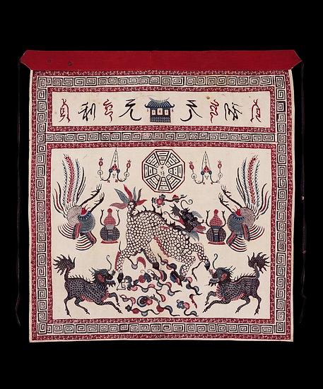 1950-60s Tok Wi, ceremonial altar frontal apron