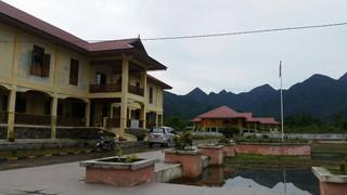 Museum Linggam Cahaya, Indonesia