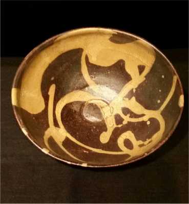 13th century Jizhou stoneware bowl