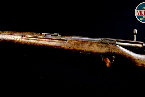 Interesting WWII Japanese Training Rifle