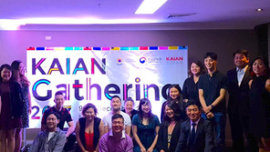 KAiAN's First National Gathering