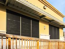 Solar screens for Buildings - Austin TX.