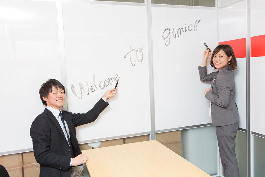 Z14761名古屋支社用要新規発番顧客20161215_172.jpg