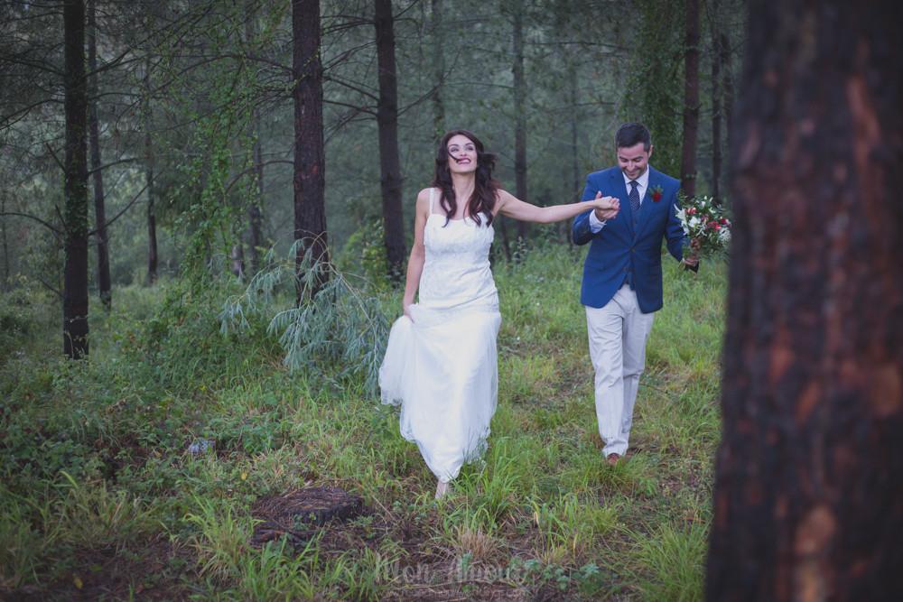 Boda de verano en Mas Muxach - Fotografía de bodas natural en Barcelona - Mon Amour Wedding Photography
