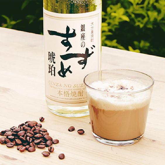 冷泡咖啡 X 清酒工作坊