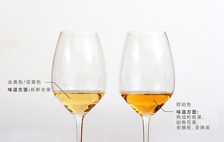 White-Rioja-Wines-aging-oak copy.jpg