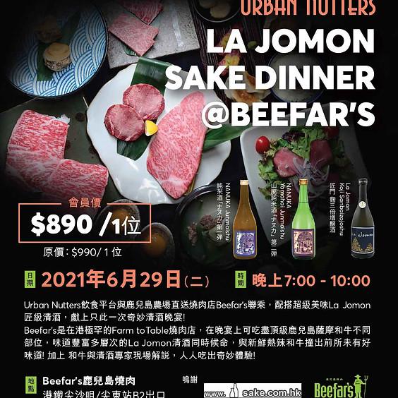 Urban Nutters : La Jomon Sake Dinner @Beefar's