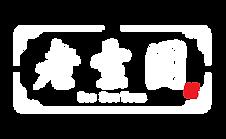 lxy_white_logo-01.png
