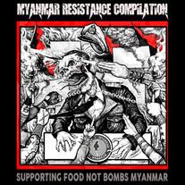 MYANMAR COMP