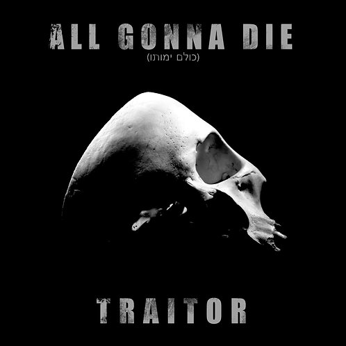 All Gonna Die - Traitor CD