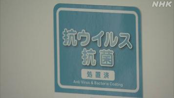 NHK2.png