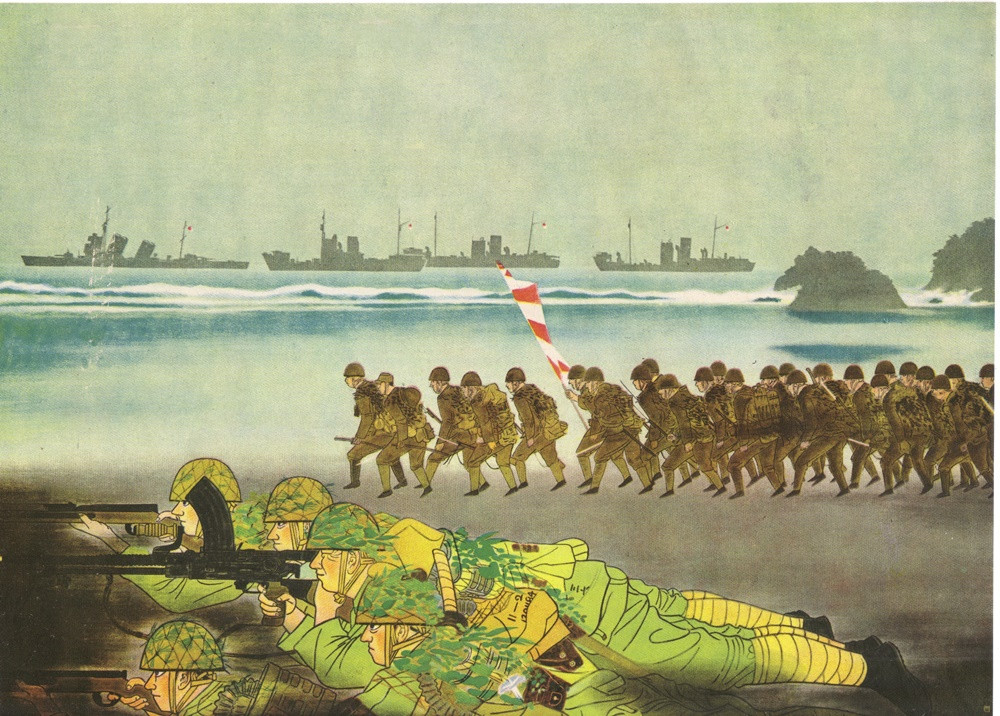 A Japanese depiction of the Guam invasion