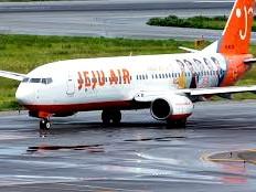 Jeju Air to Launch Guam – Kansai Service