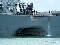 Remains of some USS John S. McCain sailors found
