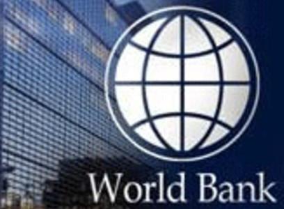 Jobs: Security Specialist - World Bank - Egypt