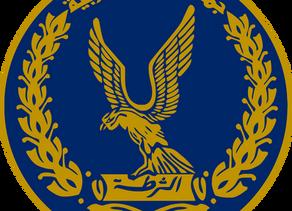 اللائحة التنفيذية لقانون شركات الأمن و الحراسة في مصر