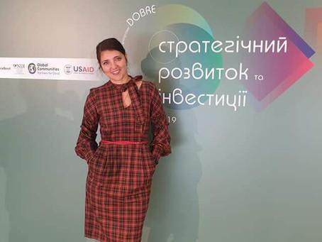 РЕКОМЕНДУЄМО ЕКСПЕРТА Катерина Рєзнікова: «Курс надихнув мене на нові ідеї та практики»