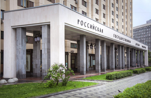 Здание Российской государственной детской библиотеки РГДБ