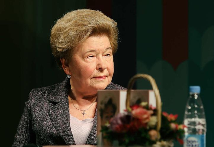 Наина Ельцина