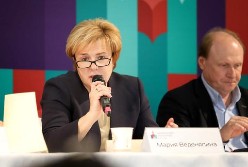 Мария Веденяпина, директор РГДБ