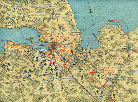 ОБОРОНА ЛЕНИНГРАДА. Зима 1941 – 1942 гг.