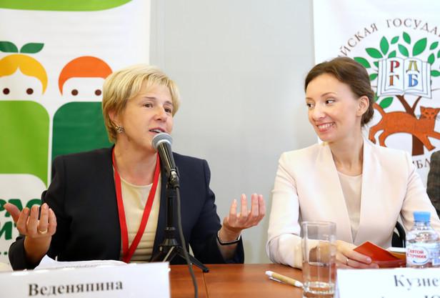 Мария Веденяпина и Анна Кузнецова