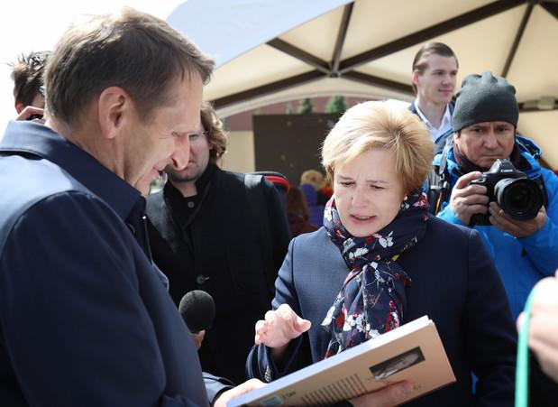 Мария Веденяпина и Сергей Нарышкин
