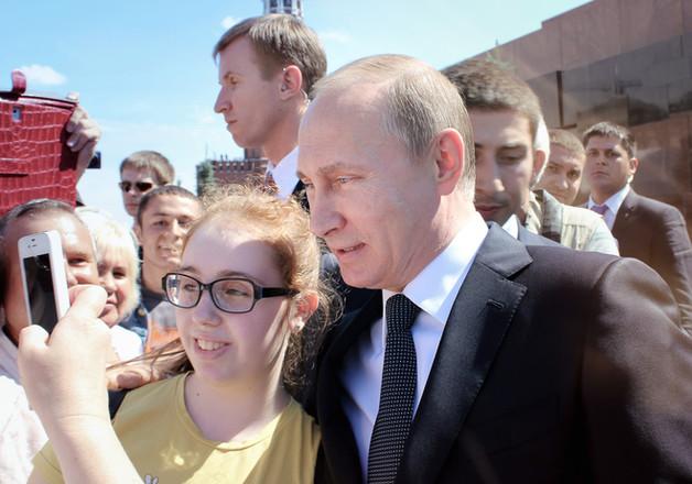 Селфи с В. В. Путиным