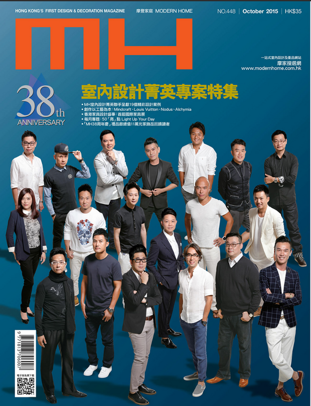 MH Prominent Interior Designers Award  2015