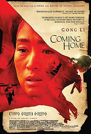 Film Club - COMING HOME (2014) - China