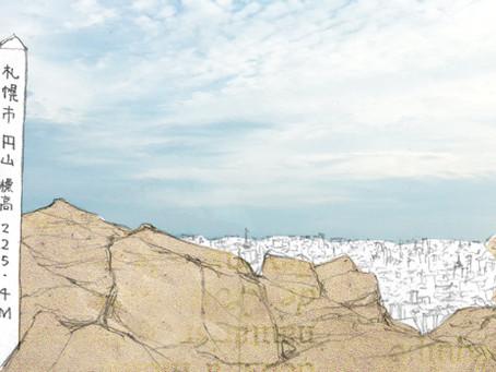 SAPPORO 円山ランチのすすめ