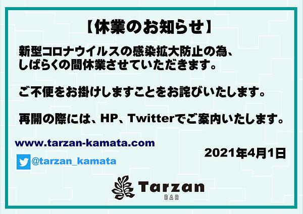 tarzanclose1apr2021update.JPG