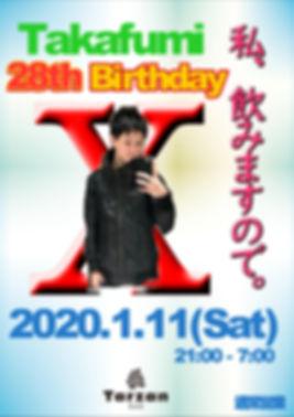 takafumibd2020new.JPG