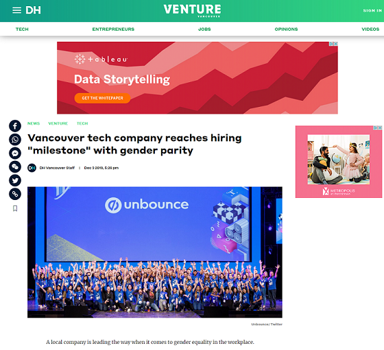 Daily Hive. Gender equality is more than a distant dream, says Unbounce, then proves it