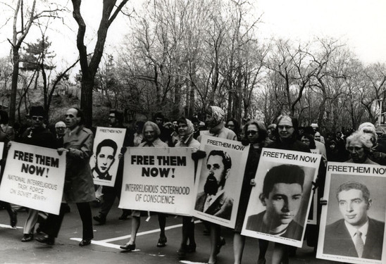 #15 Soviet Jewry March, NYC 1974