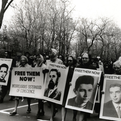 #19 Soviet Jewry NYC, 1974