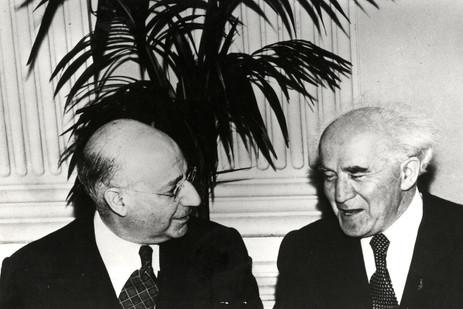 #4 Jacob Blaustein and David Ben-Gurion