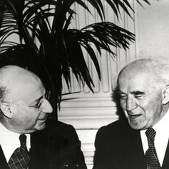 #6 Exchange Between former AJC President, Jacob Blaustein and the first Prime Minister of Israel, David Ben-Gurion, 1950