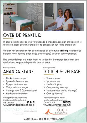 Flyer Ananda Klank / Touch & Release