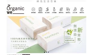 Organic We