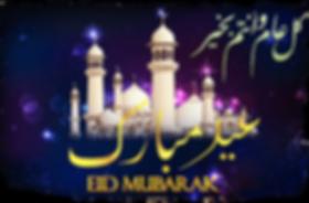 eid-al-adha-background-design-eid-mubara